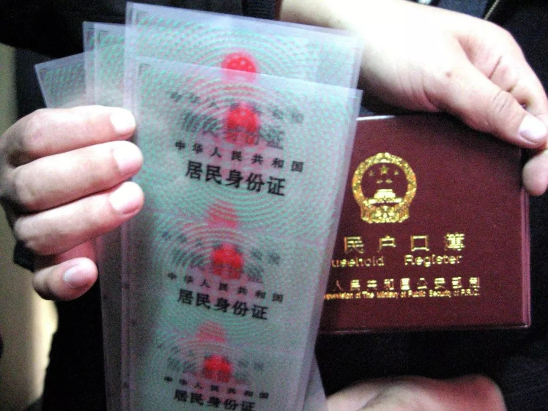 毕业生获北京户口一年后离职 法院判赔31万