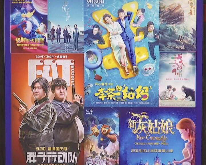 """今年""""国庆档""""电影市场表现不如预期 人们观影素质越来越高"""