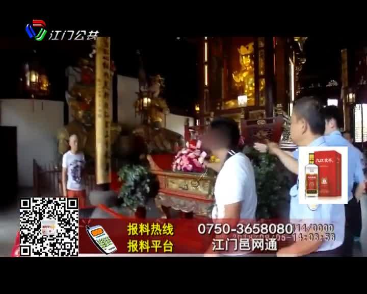 小偷自制工具 偷遍上海寺庙香油钱