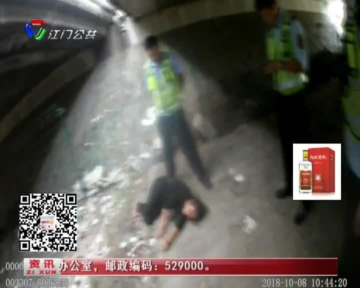 杭浦高速上演惊险一幕 高速交警果断跳河救女