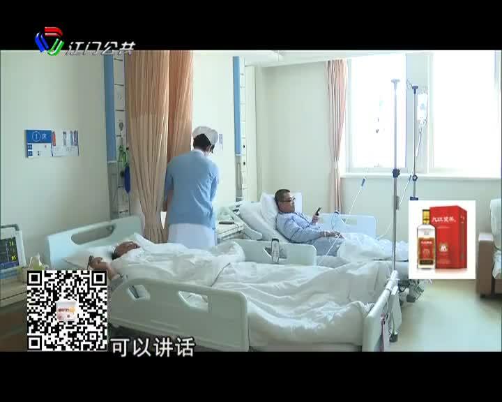 术中唤醒麻醉开颅  患者边唱歌边手术