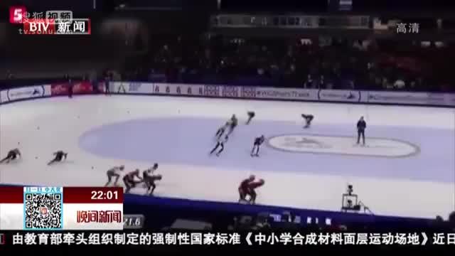 短道速滑世界杯 中国队夺冠