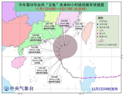 冷空气南下 北方大部气温降4~6℃ 广东沿海风雨交加