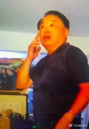 扬州市国资委原主任黄道龙被公诉:受贿、侵吞公款数额巨大