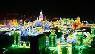 哈尔滨冰雪旅游推介会在布鲁塞尔举行