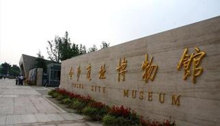 古蜀金沙牵手南半球最大博物馆