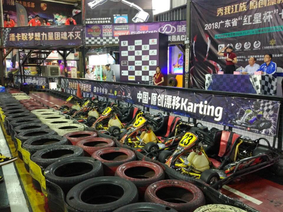 江门下周将举行卡丁车挑战赛 将决出12名晋级全省总决赛车手