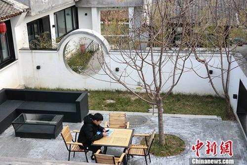 北京老宅变精品民宿