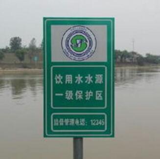 广东饮用水水源地环境整治完成81% 汕头市完成率92%