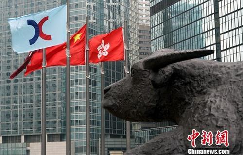 沪深港通开通4周年 南向交易累计成交6.55万亿港元