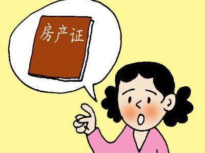 广州养女继承市区2套房产 想要赶走同住30年的小姨