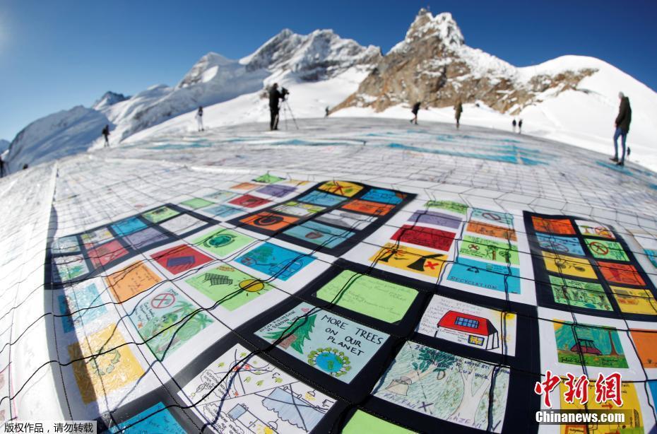 瑞士现世界最大明信片