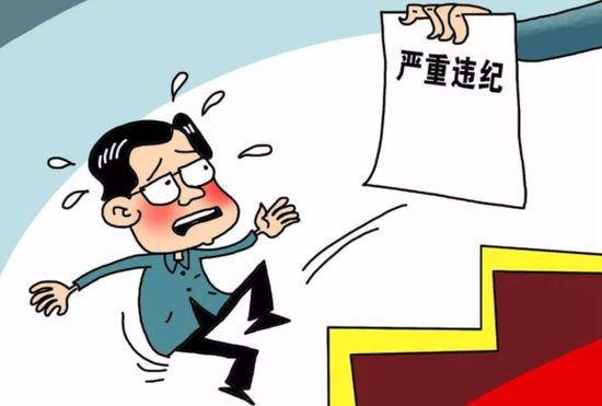 汕尾海丰公安局多名官员涉嫌严重违纪和职务违法被查
