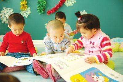 """如何实现幼有所育?广东三招实现学前教育""""小目标"""""""