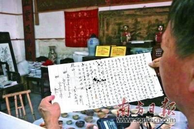 江门闲置小学变身私人博物馆,8万件藏品展现岭南民俗生活