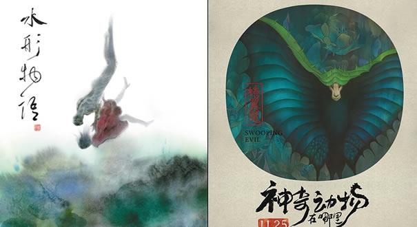 中国风海报成电影标配