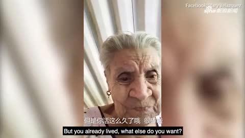 老奶奶第一次用智能手机 反应超可爱