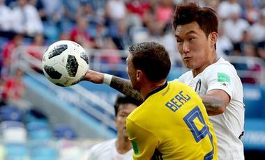 韓國男足主教練:接受足協對張賢秀的處罰決定