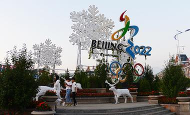 河北崇礼打造冰雪小镇服务2022年冬奥会