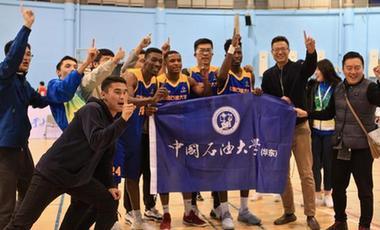 """中国石油大学获第三届""""留动中国""""总决赛3X3篮球冠军"""