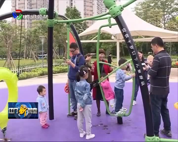 """佛山多名幼儿使用公共健身设施被""""卡"""""""