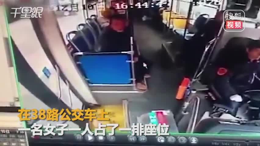 长沙公交惊现霸座姐