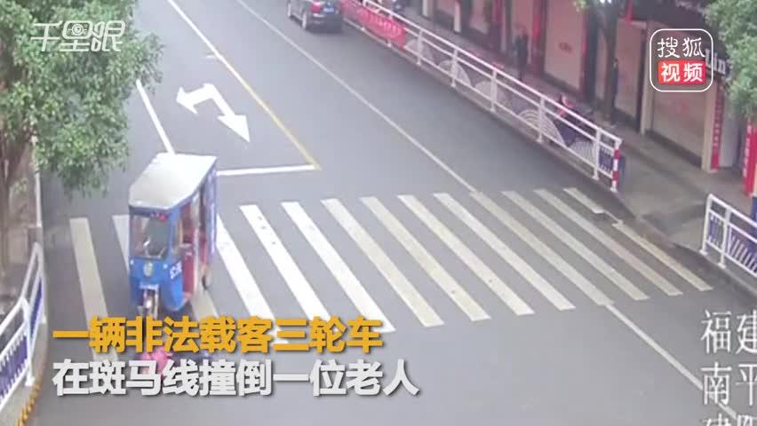 男子撞到老人后将其运走 抛弃在偏僻小路致其身亡