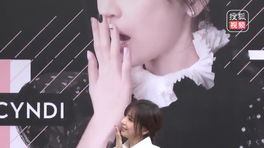 """王心凌新歌秀""""奇幻漂浮""""  拒绝再演《天国的嫁衣》"""
