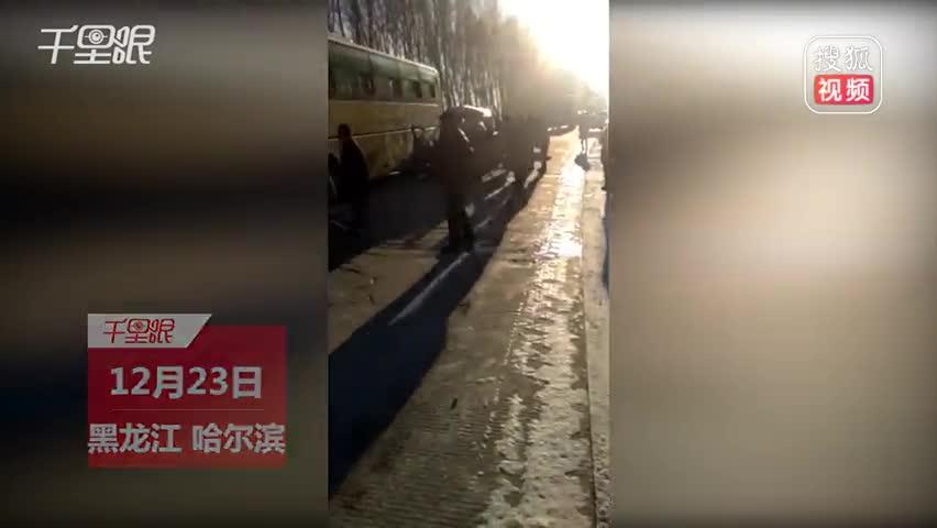 惨烈!哈尔滨一面包车与客车相撞致7死1伤