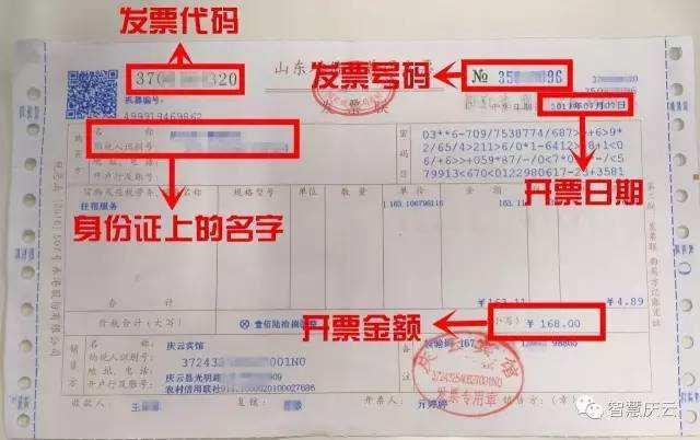 """仅需1分钟!广东省通用类发票实现""""链上开具"""""""