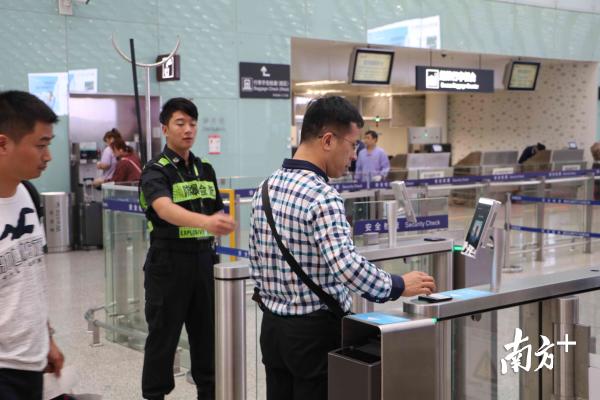 """信用好的常旅客可更快过安检!深圳率先实施""""旅客差异化安检模式"""""""