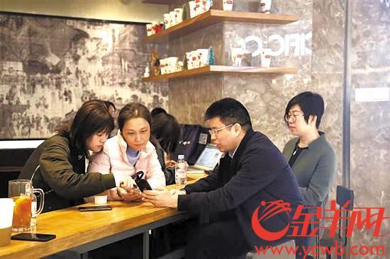 深圳:手机开发票 整个过程不到1分钟