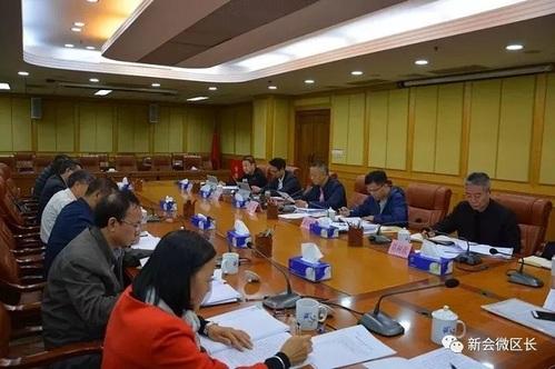 新会区委召开书记专题会议听取第七轮巡察情况汇报