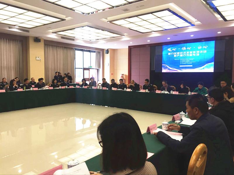 江门税务局:提高服务效能助力民营经济发展
