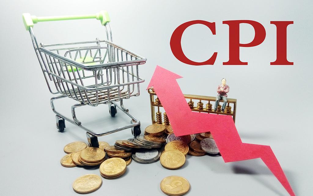 11月份广东CPI稳中有降 鲜菜价格环比下降14.4%