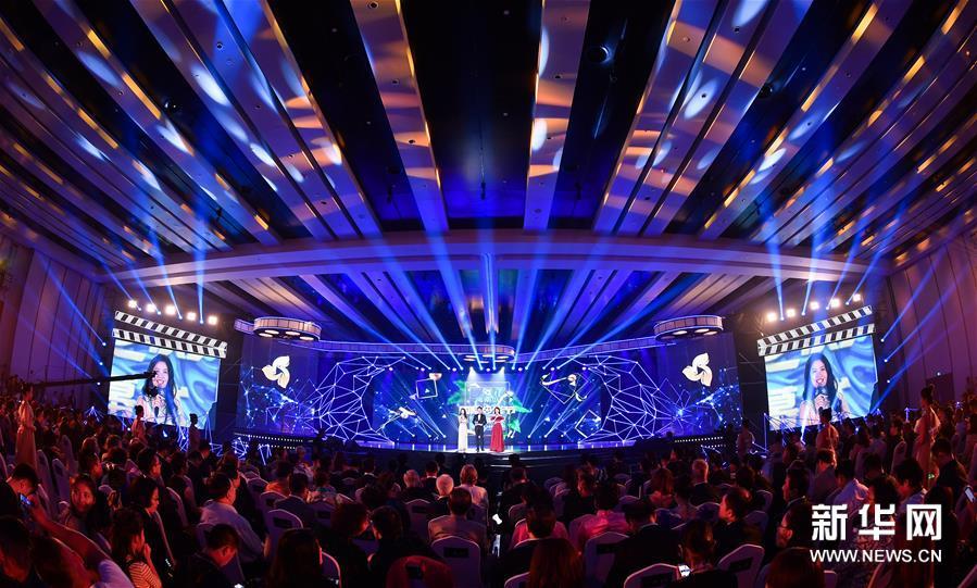 首届海南岛国际电影节