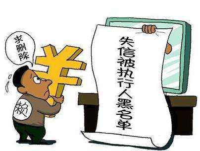 """动真格!广东法院前11个月司法拘留""""老赖""""6550人"""