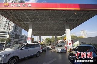 """国内油价今日调价或""""四连跌"""""""