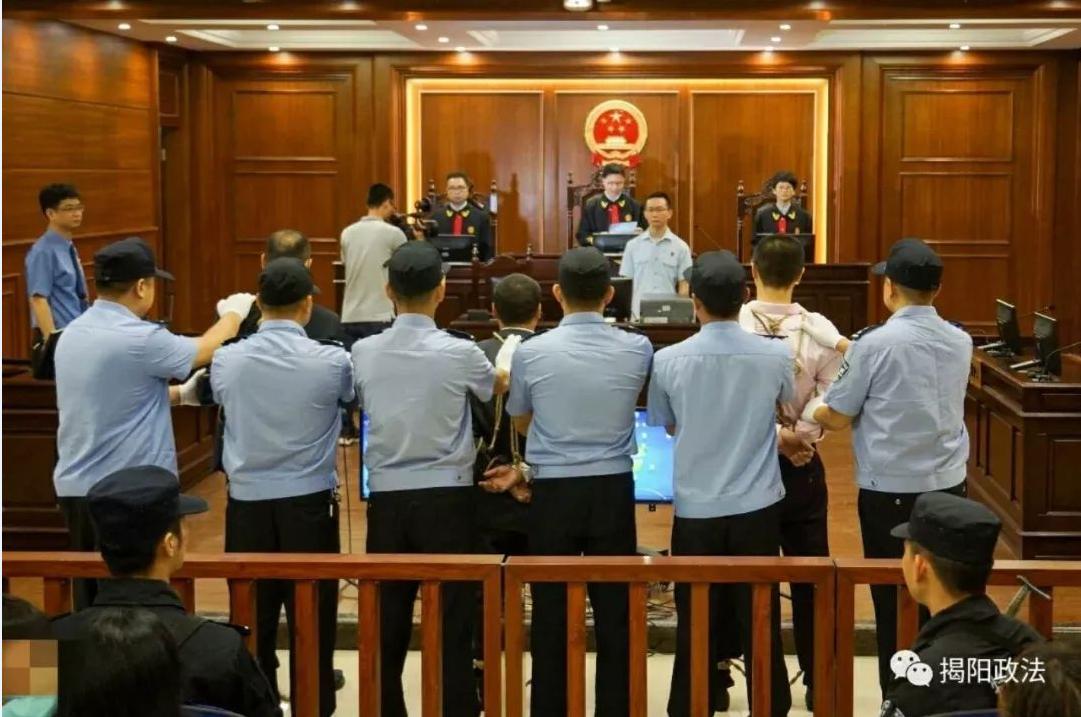 广东3名涉毒犯罪分子被押赴刑场执行枪决