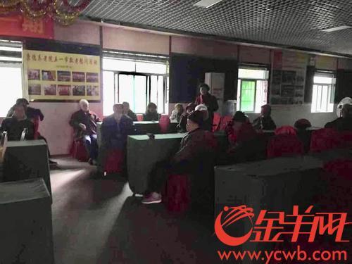 """广州一养老院因欠租被强制停电""""腾空"""" 300余名老人无处安身"""