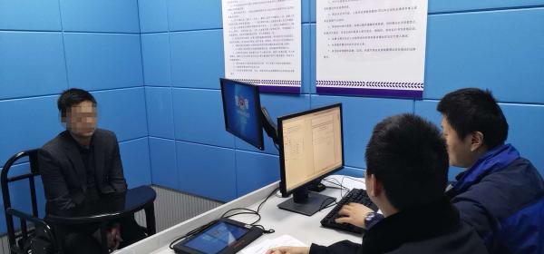 """非法吸收资金46亿余元,""""中赢金融""""被上海警方立案侦查"""