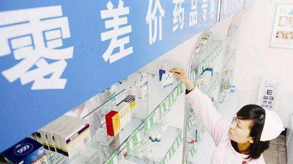 深圳公立医院全面取消耗材加成