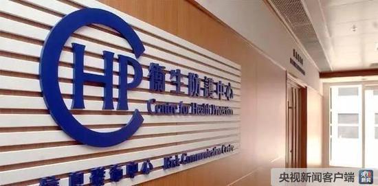 香港3所学校爆发60例手足口病 卫生防护中心介入调查