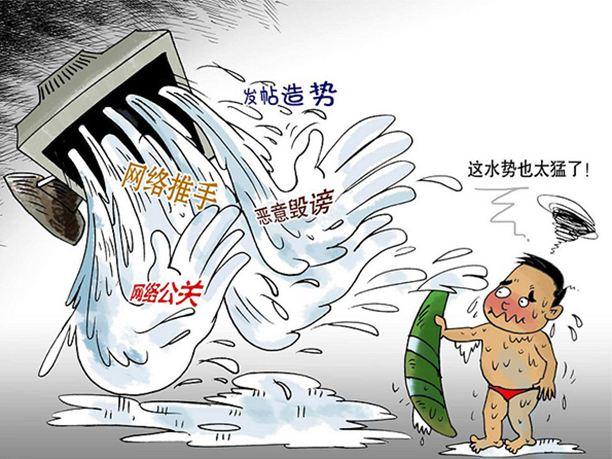 """粤警捣毁""""网络水军""""团伙 抓获犯罪嫌疑人12人"""