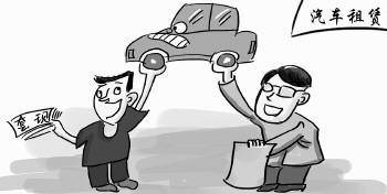 租车后转手抵押借款 江门男子诈骗逃逸三年后落网