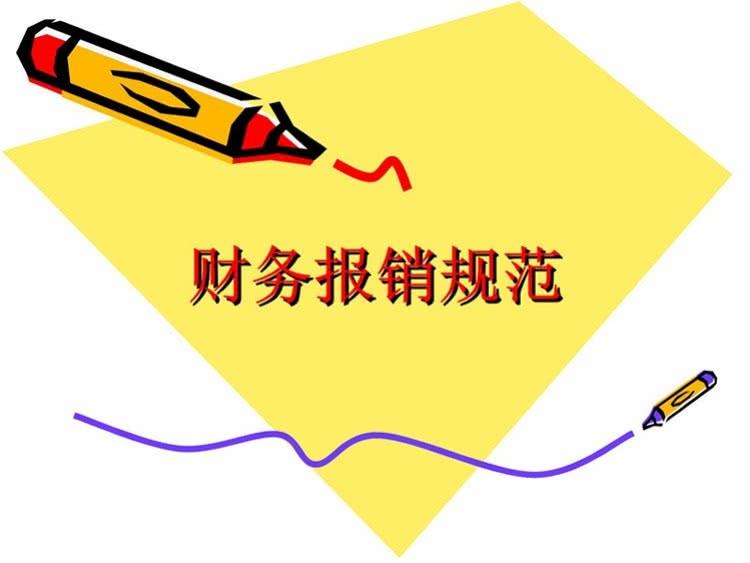 王老吉女员工侵占公司财物500余万元 被判刑6年