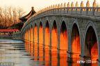 """[高清组图]北京颐和园十七孔桥再现 """"金光穿洞"""""""