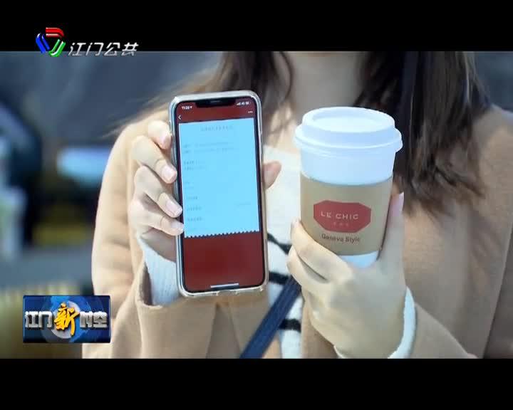 深圳开出全国首张微信区块链电子发票