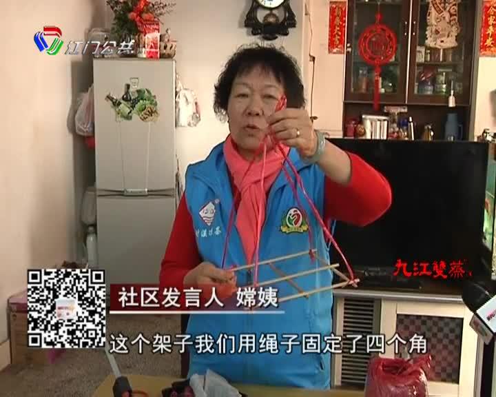 废旧筷子不要扔 嫦姨教你变废为宝