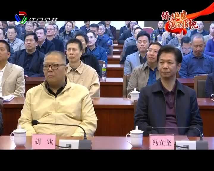 庆祝改革开放40周年大会今天在北京人民大会堂隆重举行